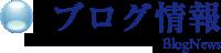 楽天市場にて『博多名物もつ鍋やまだ家』のもつ鍋セットの販売を始めました!
